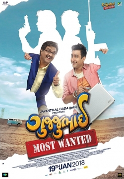 GujjuBhai: Most Wanted